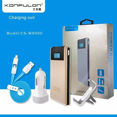 Konfulon Charging Suit 4in1 Power Bank 8000mAh