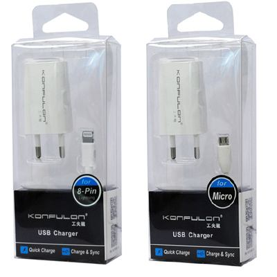 Konfulon C13 Universal AC Adapter 2in1  for Micro USB Devices