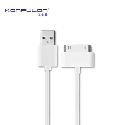 Konfulon S01 Datenkabel USB Data Cable for iPhone 4GS